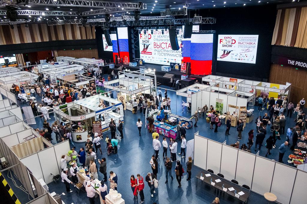 бизнес мероприятия, организация конференций