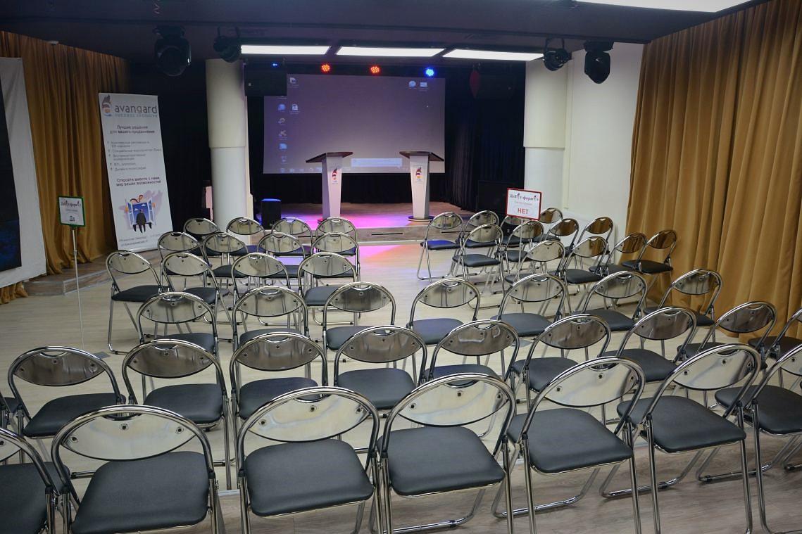 организация конференций концепция