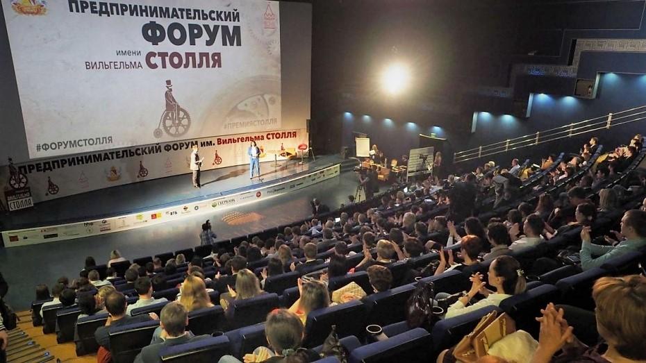 организация конференций место проведения