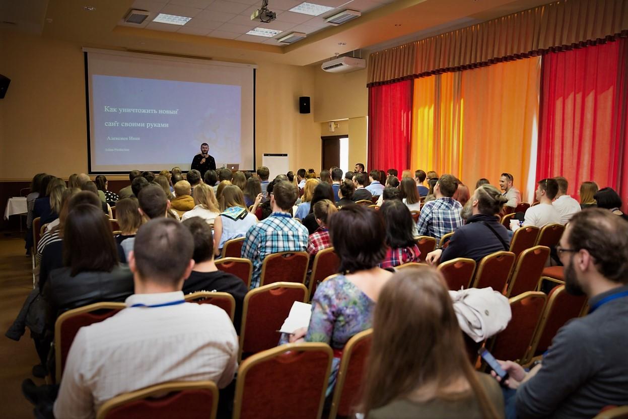 организация конференций менеджмент мероприятия