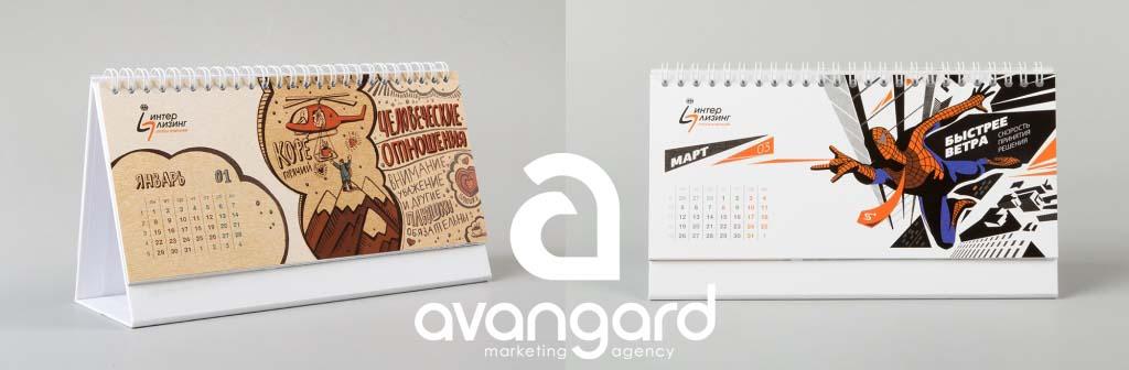 корпоративные календари цена